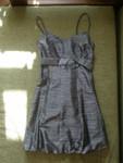 Платье нарядное, серый металлик, 42 р-р
