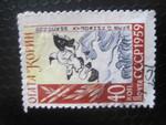 1959 год. Марка с картиной японского художника Агата Корин