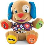 Умный щенок-игрушка вашего ребенка