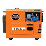 Бензиновые и дизельные электрогенераторы