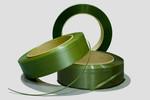 Упаковочные материалы, станки и инструмент