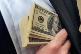 Высокодоходные инвестиции. Обзоры. Статьи. 2