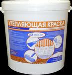 """Продажа жидкого утеплителя (нано краска) """"Теплос-Топ"""""""