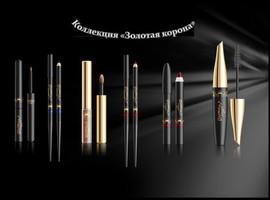 Элитная косметика и парфюмерия оптом со склада в Москве 4