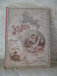 Альбом узоров для вышивания (1900г.) Б.А. Левенец