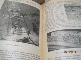1959 КАК НАЧИНАЛСЯ ДАЙВИНГ / ТАБЛИЦЫ / СКОРОСТЬ - ГЛУБИНА 5