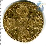 10 рублей Екатерины II, 1766г золото
