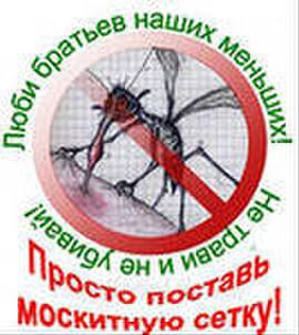 Москитные сетки Некрасовка Люберцы, + (Красная горка) Кожухово,  2