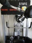 Силовой тренажер Вращения торса и тренировки мышц шеи.