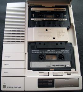 Автоответчик (до 120минут) Panasonic KX – T1451 новый 3