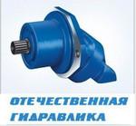 Гидромотор Bosch Rexroth A2FE