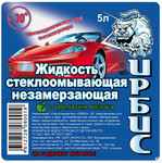 Незамерзайка - 30С Оптом от Производителя
