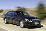 «Кевлар-Авто» Mercedes Benz S600 Guard цена выгодна для каждого