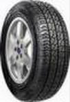 Продам шины Gislaved R14 185/70