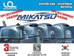 Лодочный мотор Mikatsu MF20HS 4х-такт (Корея) по летней акции