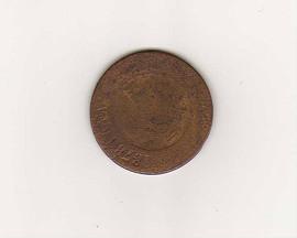 Монеты 1905 и 1878 гг.. Коллекционирование 4