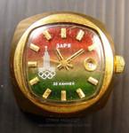 Часы наручные женские Олимпиада 80 Заря календарь 30 камней СССР