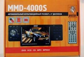 Автомобильный AV-центр Mystery MMD-4000S 2
