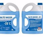 Финская незамерзающая жидкость Kaltes Wasser 5 л - 25С.
