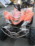 Продается Квадроцикл Armada ATV 150A