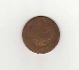 Монеты 1905 и 1878 гг.. Коллекционирование 6