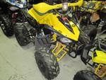 Квадроцикл Armada ATV 50D 4SD новый. доставка