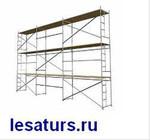 Строительные леса ЛСПР 40 купить с доставкой г. Электроугли