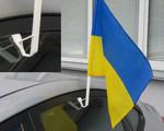 Авто-флаг, флаг на автомобиль Продам