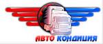 Автотехцентр по ремонту грузовых автомобилей