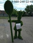 Повар из искусственной травы зеленого цвета, топиарная фигура 15