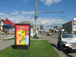 Реклама на остановочных павильонах и сити-форматах в г Пенза и г