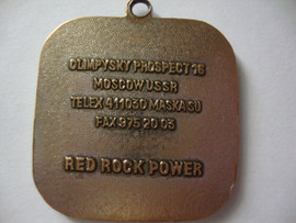 Раритет-DIALOGUE- RED ROCK-power-world tour-USSR-конец-80годов! 2