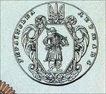 Художник график Георгий Нарбут. Искусство. 1985 год