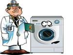 Ремонт газовых колонок, стиральных машин, холодильников и др. Мо