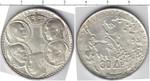 30 драхм 1863-1963 гг. Серебро