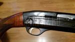 Продаю МЦ 21-12 — советское самозарядное ружьё