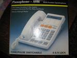 Многофункциональный телефон с АОН Техника-Русь 27
