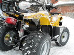 Продается Квадроцикл Armada ATV 150B