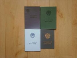 Продам трудовую книжку старого образца в Челябинске.т.8919307084