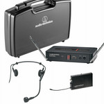 Audio-Technica PRO-501/H