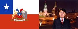 Уважаемые гости из России в Чили !!! 2