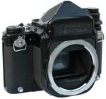 Профессиональный фотоаппарат Asahi Pentax 6x7 body