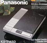 Автоответчик (до 120минут) Panasonic KX – T1450 новый