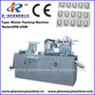 RYP-250B Self-checking Aluminum- Aluminum Blister