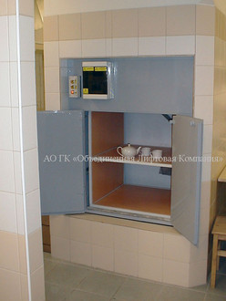 PMG-100 Lift malogruzovaja for warehouses and restaurants