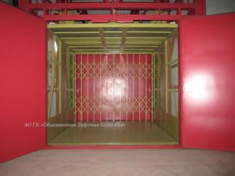 PGSH-1000 Bin lift at metallische