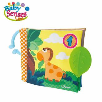 Chicco 00072376000000 Разноцветный детская подвесная игрушка
