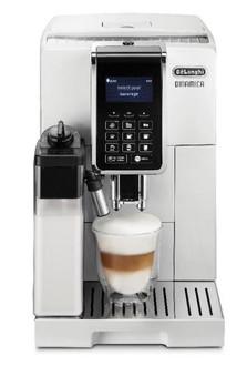 DeLonghi ECAM 353.75.W Отдельностоящий Автоматическая Combi coffee maker 1.8л 14чашек Белый кофеварка