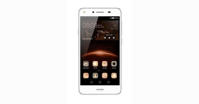 Huawei Y5 II 4G 8ГБ Белый