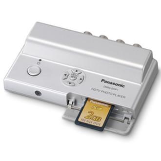 Panasonic DMW-SDP1 Cеребряный медиаплеер